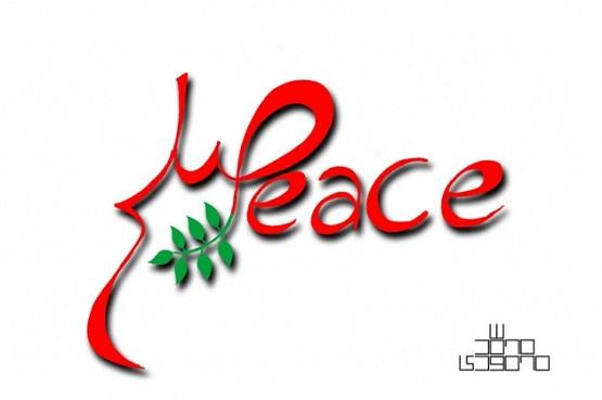 صدای صلح و آتشبس در آستانۀ عید سعید اضحی