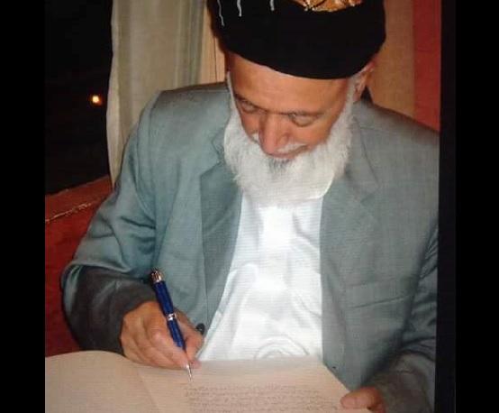استاد ربانی منادی وحدت ملی