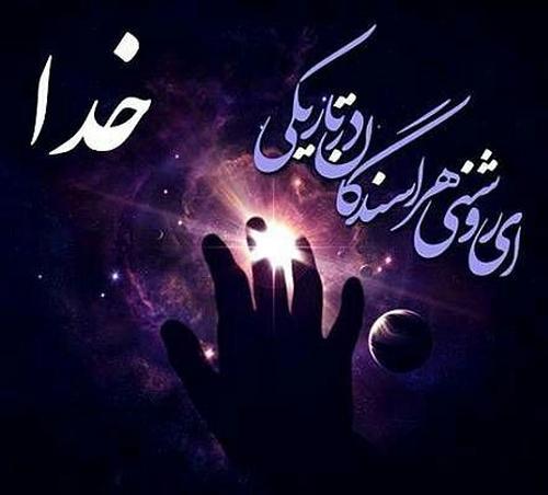 از خلوت شبهای رمضان