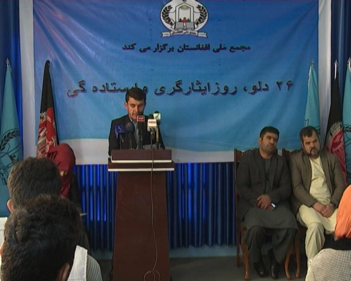 از بیست و ششم دلو سی و یکمین سالروز خروج ارتش سرخ از افغانستان در کابل تجلیل شد