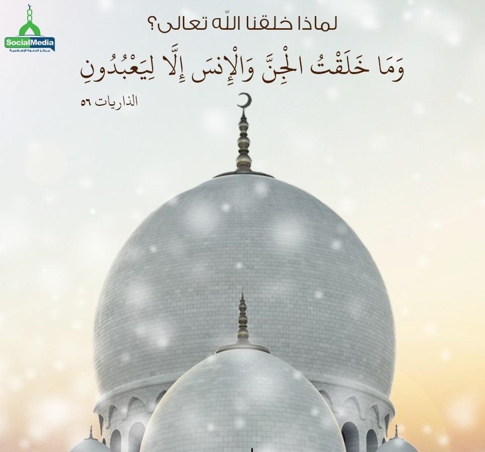 جامع بودن عبادت در اسلام