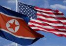 تلاش بی نتیجه امریکا برای برقراری تماس با کوریای شمالی