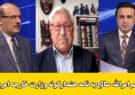 خشم امرالله صالح به نامه هشدارگونه وزارت خارجه امریکا