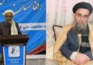 به قتل رسیدن یک عالم دین در کابل