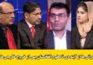 نگرانیها از آیندهی نامعلوم افغانستان پس از خروج خارجیها