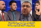 آخرخط: خلیلزاد در جبهه جمهوریت یا امارت؛ او چرا برای طالبان لابیگری میکند؟