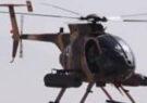 حملات هوایی نظامیان کشور بر یک تجمع طالبان در کندز