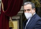 عباس عراقچی: دور بعد مذاکرات برجام احتمالا به نتیجه برسد
