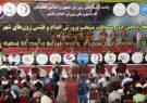 دور چهاردهم رقابتهای گزینشی پرورشاندام و فیتنیس در کابل آغاز شد