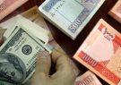 نگرانی ها از کاهش ارزش پول افغانی در برابر اسعار خارجی