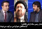 آخرخط: هشدار رییس ستاد ارتش طالبان؛ آیا مدافعان دموکراسی سرکوب میشوند؟