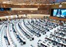 نشست سازمان ملل در مورد کمک بشری به افغانستان