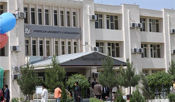 انتقال دانشگاه امریکایی افغانستان به قطر