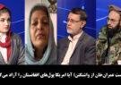 آخرخط: خواست عمرانخان از واشنگتن؛ آیا امریکا پولهای افغانستان را آزاد میکند؟
