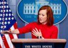 کاخ سفید: پول مسدود شده افغانستان آزاد نمیشود