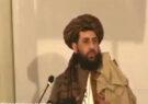 منتشر شدن اولین سخنرانی ملایعقوب سرپرست وزارت دفاع طالبان