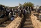نگرانی دیدبان حقوق بشر از تشدید حملات داعش بر شیعیان افغانستان