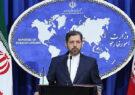 نشست تهران درباره افغانستان فردا بدون حضور طالبان توسط رییس جمهور ایران افتتاح میشود