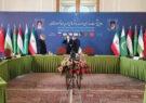 برگزاری نشست وزیران خارجه کشورهای همسایهی افغانستان در تهران