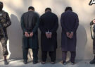 بازداشت سه تن به اتهام سوءاستفاده از نام مسوولان امنیتی طالبان