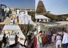 هواپیمای حامل بستههای کمکی ایران به کندز رسید