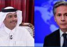 گفتوگوی وزیران خارجهی امریکا و قطر در مورد افغانستان